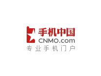 手机中国-幂构社区