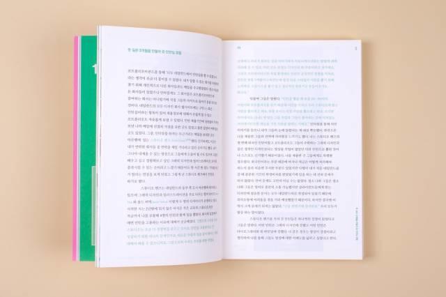 画册杂志一网打尽