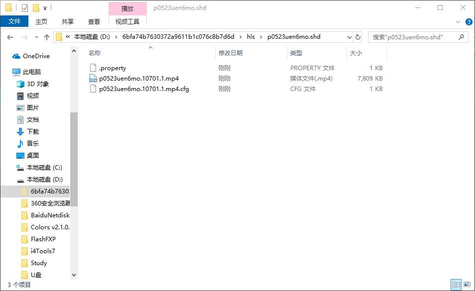 超简单获取腾讯视频的视频源文件(.MP4格式哦)