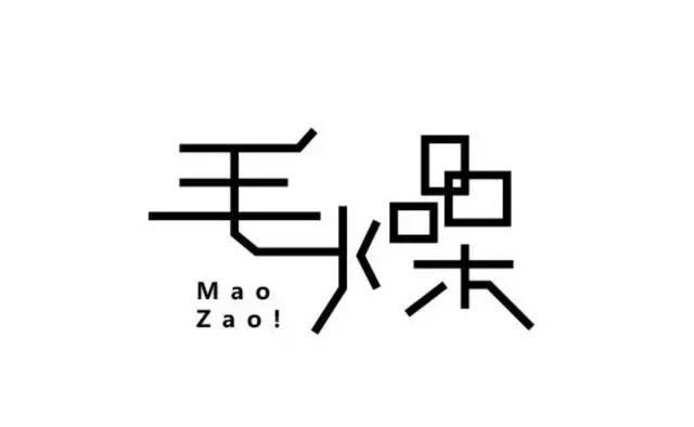博大精深的中国汉字