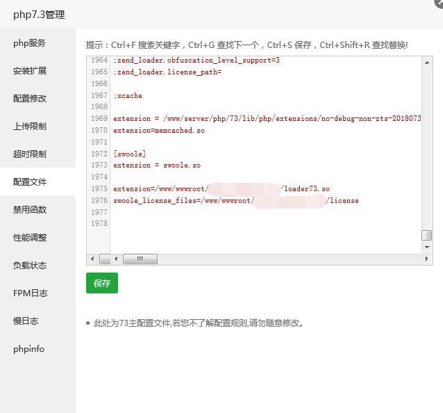 PTCMS4.2.8程序+搭建教程+几条采集规则