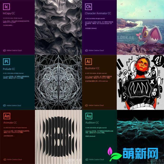 Adobe CC 2019 Win/Mac 全家桶软件 中文大师版 破解版 免费下载-幂构社区