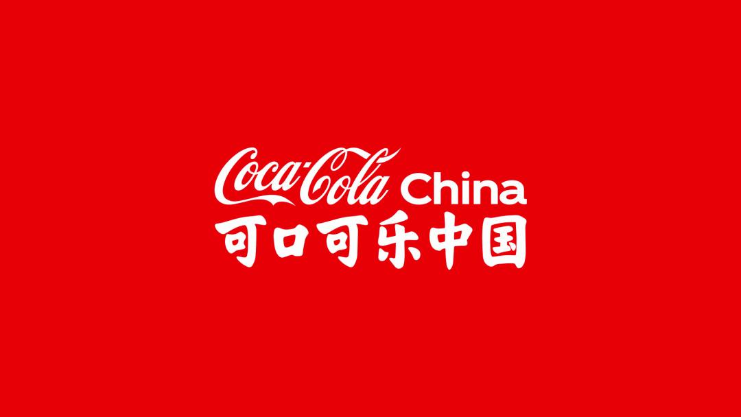 可口可乐发布新字体!设计师集体兴奋了……