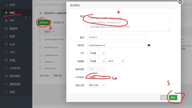 使用 Cloudreve 简单快速架设搭建自己强大的私人网盘 - 免费开源 Go语言